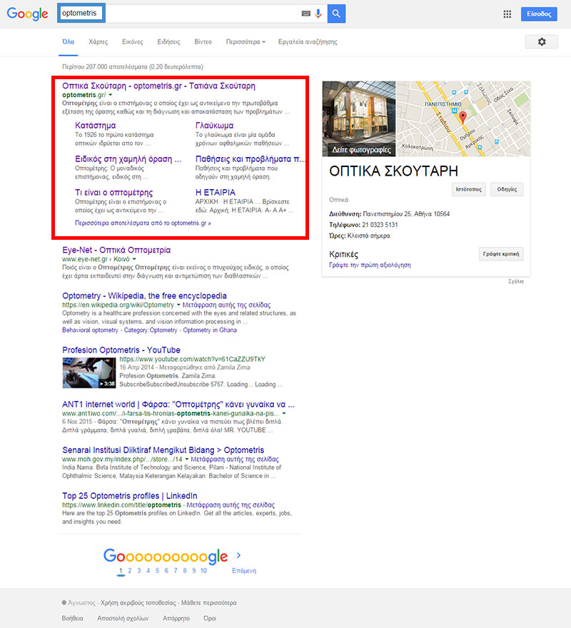 google page rank for optometris