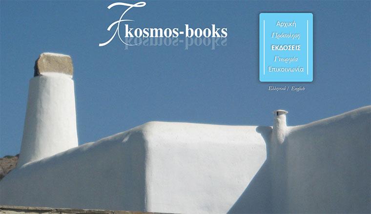 kosmos-books.gr