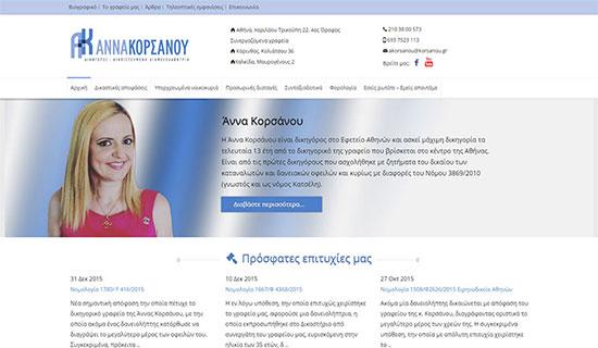 korsanou.gr