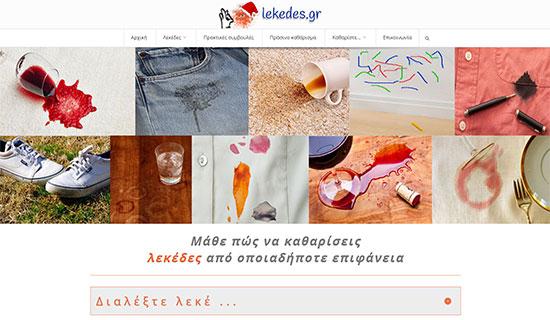 lekedes.gr