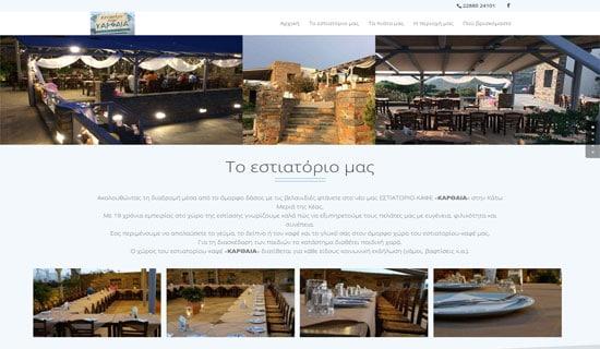karthaia.gr