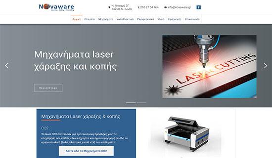 novaware.gr